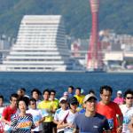 神戸マラソン,2016,日程,エントリー,開始日,