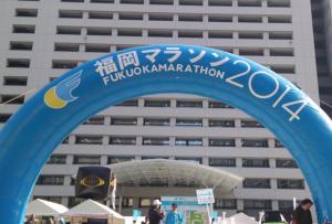 福岡,マラソン,2016,日程,エントリー,申込,開始日,応募,倍率