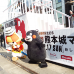 熊本城マラソン,2017,日程,エントリー,申込,開始日,応募,倍率,