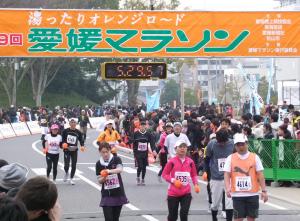 愛媛マラソン2018!日程・エントリー申込開始日・コース・制限時間!