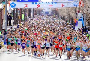 青梅マラソン2017,日程,エントリー,申込,開始日,先着順