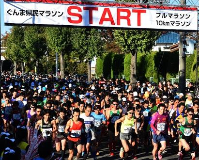 群馬マラソン,2016,開催,日程,エントリー,申込,開始日