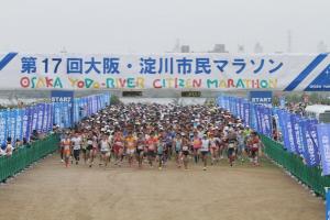 淀川国際ハーフマラソン,2017,日程,エントリー開始,コース