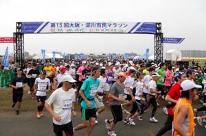 淀川市民マラソン2017,日程,エントリー,開始日,コース,定員