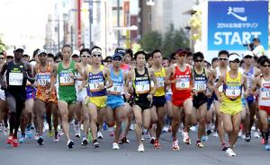 北海道マラソン,2016,日程,エントリー,開始日,コース,制限時間