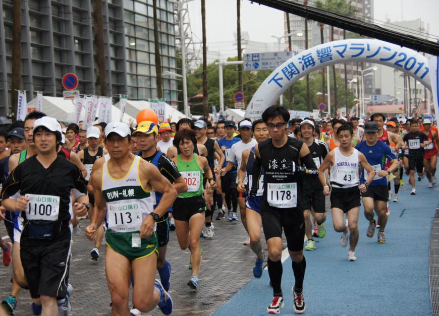 下関マラソン2016,日程,エントリー日,コース,駐車場