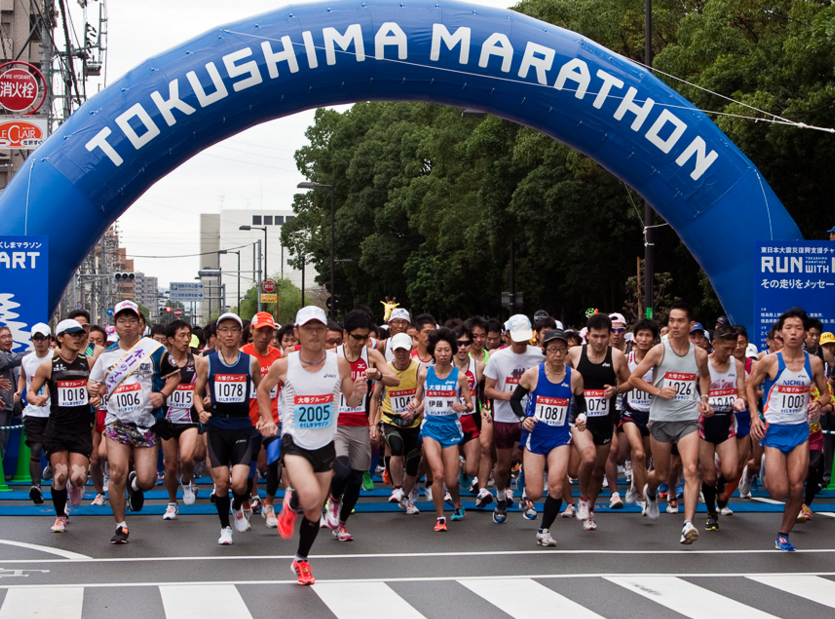徳島マラソン,2017,日程,エントリー,コース,高低差