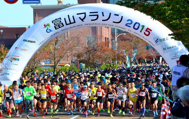 富山マラソン,2016,日程,エントリー,コース,応募,倍率,