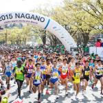 長野マラソン,2017,日程,エントリー,制限時間,コース