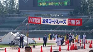 金沢ロードレース,2017,日程,エントリー,開始日,コース
