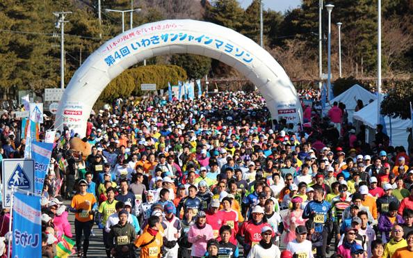 いわきサンシャインマラソン,2017,日程,エントリー,開始日,コース