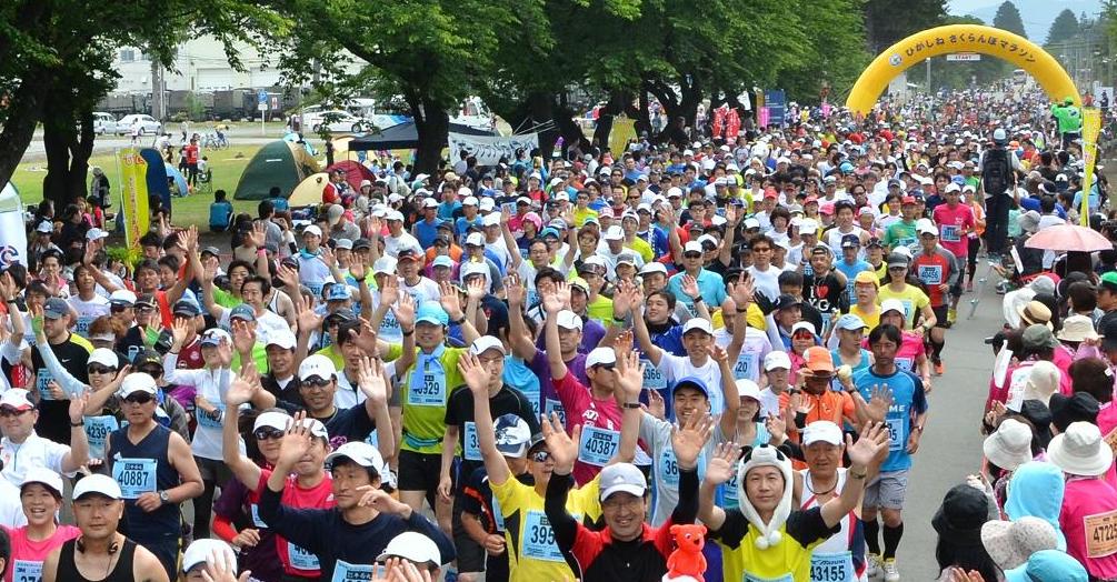 さくらんぼマラソン,2017,日程,エントリー,開始日,コース,