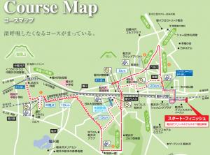 軽井沢ハーフマラソン,2017,日程,エントリー,開始日,コース