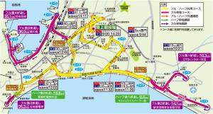 函館マラソン,2017,日程,エントリー,開始日,コース
