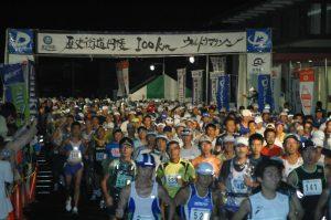 歴史街道丹後,ウルトラマラソン,2016,日程,エントリー日,コース