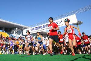 川崎国際多摩川マラソン,2016,日程,エントリー,コース