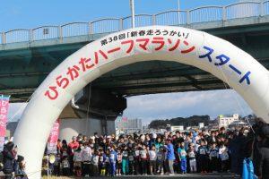 大阪府内,小学生,人気,オススメ,マラソン大会