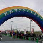 行田市鉄剣マラソン,2017,日程,エントリー開始日,コース,定員