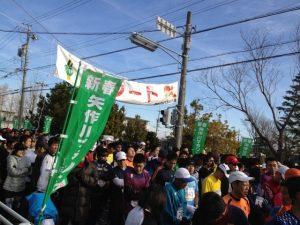 新春矢作川マラソン,2017,日程,エントリー,コース,定員