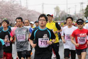 出典:https://www.city.yoshikawa.saitama.jp/