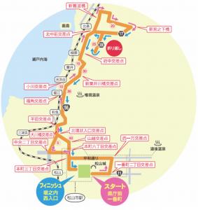 愛媛マラソン2018,日程,エントリー,申込開始日,コース,制限時間