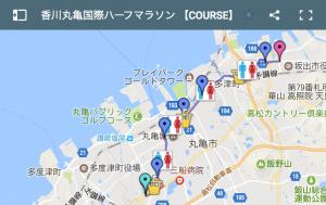 香川丸亀ハーフマラソン2018,日程,エントリー,コース,制限時間
