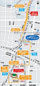 大阪ハーフマラソン,2018,日程,エントリー,申込,コース,制限時間
