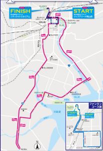 岡山マラソン,2017,日程,エントリー開始日,コース,制限時間