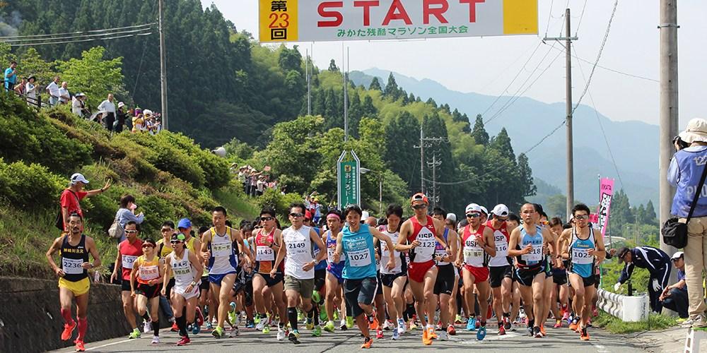 みかた残酷マラソン2018 日程・エントリー開始日・コースや定員 ...