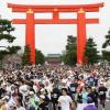 京都マラソン2017:日程・エントリー開始日・抽選応募の方法や倍率!