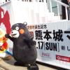 熊本城マラソン2017!日程・エントリー申込開始日・応募倍率まとめ!