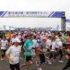 淀川市民マラソン2017 日程・エントリー開始日・コース・定員!