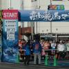 高知龍馬マラソン2017 日程・エントリー開始日・コース情報!