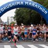 徳島マラソン2017 日程・エントリー、コースや高低差のまとめ!