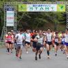 掛川新茶マラソン2017 日程・エントリー日・コースまとめ!