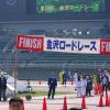 金沢ロードレース2017 日程・エントリー開始日・コースまとめ!