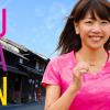 岐阜清流ハーフマラソン2017 日程・エントリー申込日・コース情報!