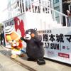 熊本城マラソン2018!日程・エントリー・コース・制限時間まとめ!