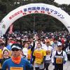 泉州国際市民マラソン2018!日程・エントリー申込・コース・制限時間!