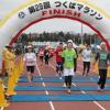つくばマラソン2017 日程・エントリー・コース・制限時間!