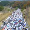 福知山マラソン2017 日程・エントリー日・コース・定員人数!